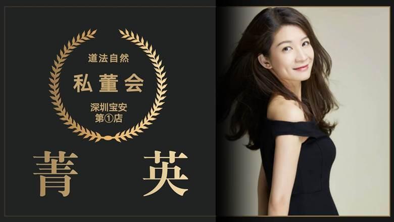 http://www.huodongxing.com/file/20141126/7551790302659/373637319669305.jpg