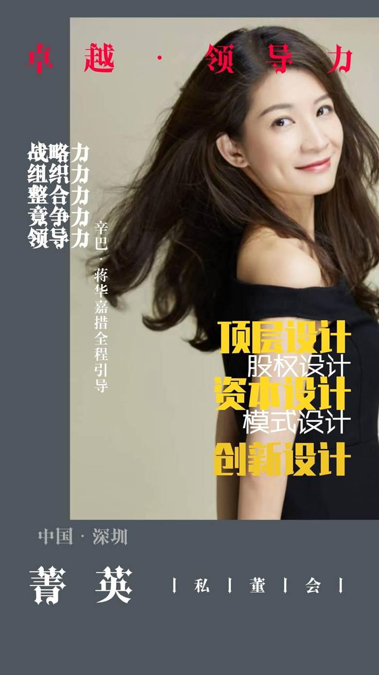 http://www.huodongxing.com/file/20141126/7551790302659/463601488607402.jpg