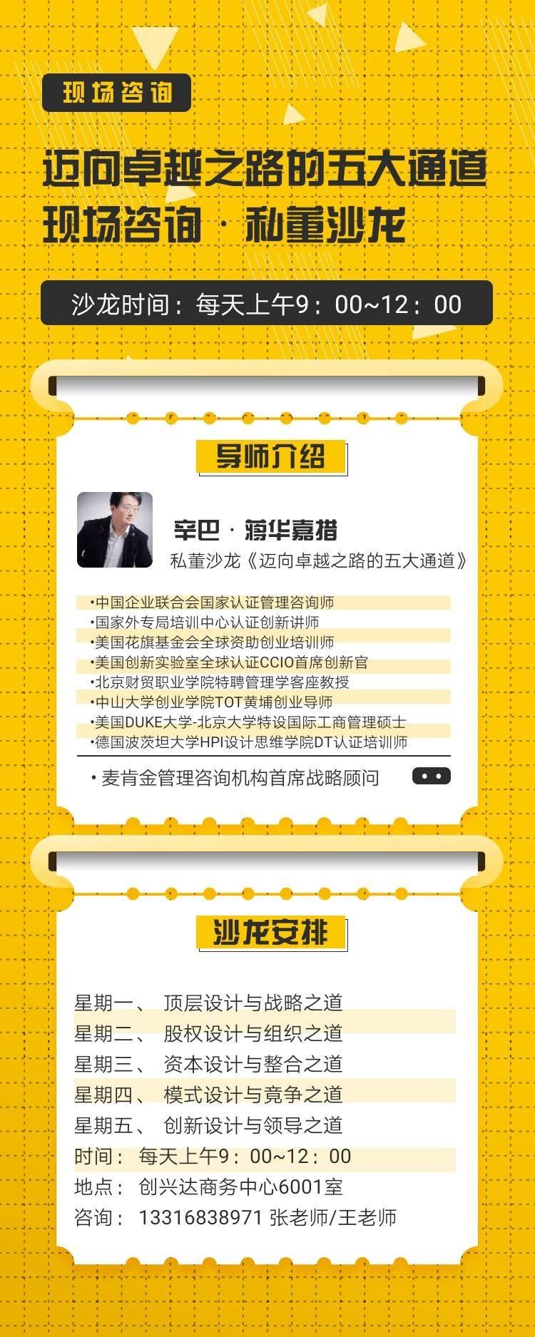 http://www.huodongxing.com/file/20141126/7551790302659/563599062132007.jpg