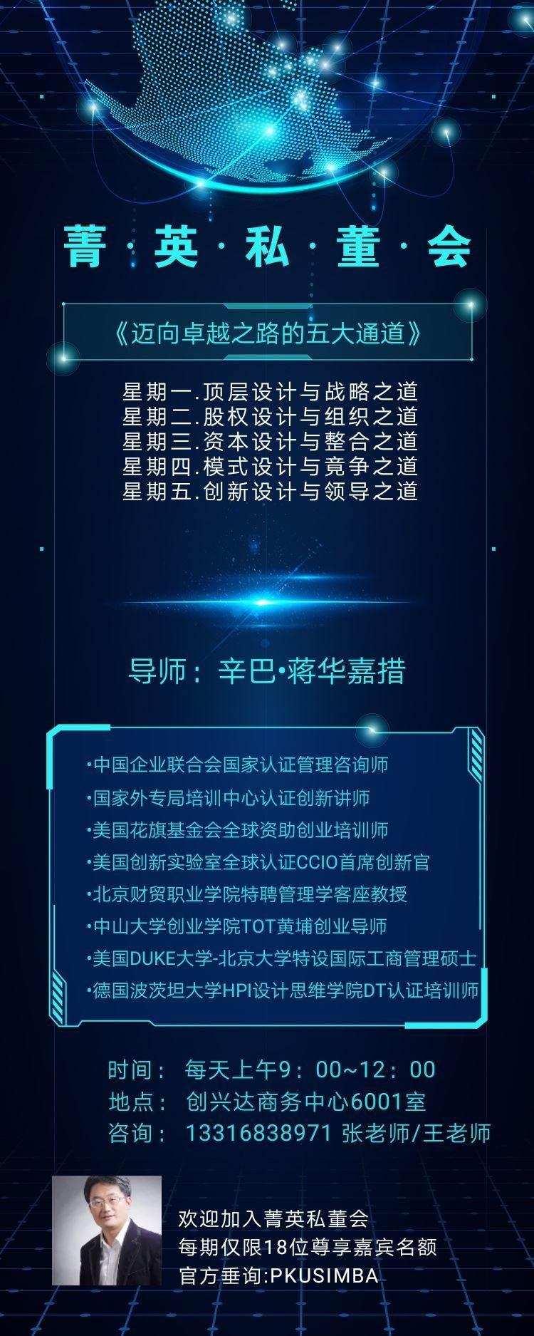 http://www.huodongxing.com/file/20141126/7551790302659/563636403561219.jpg