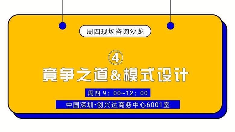 http://www.huodongxing.com/file/20141126/7551790302659/593599069113560.jpg