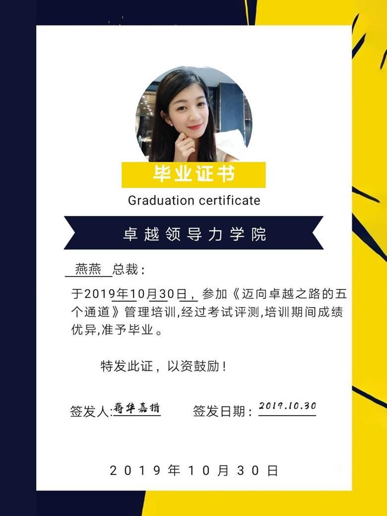 http://www.huodongxing.com/file/20141126/7551790302659/633599060542005.jpg