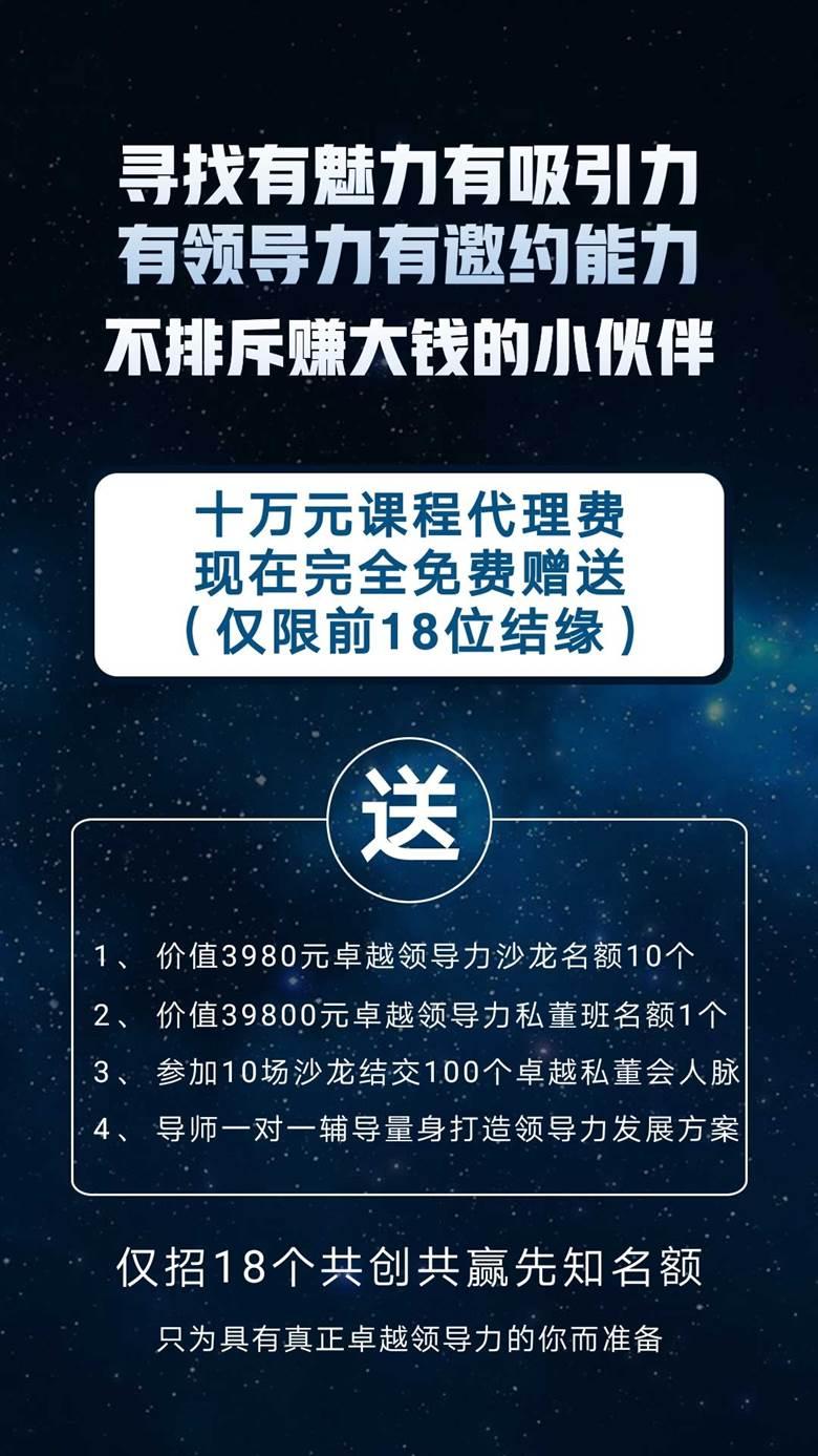 http://www.huodongxing.com/file/20141126/7551790302659/633599063943551.jpg