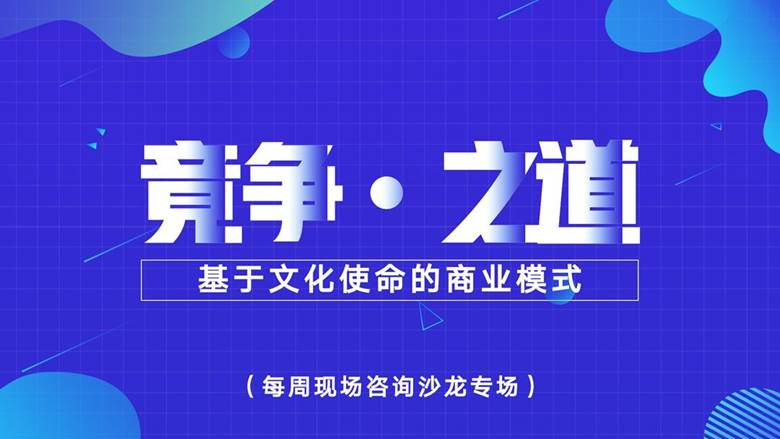 http://www.huodongxing.com/file/20141126/7551790302659/643599068752010.jpg