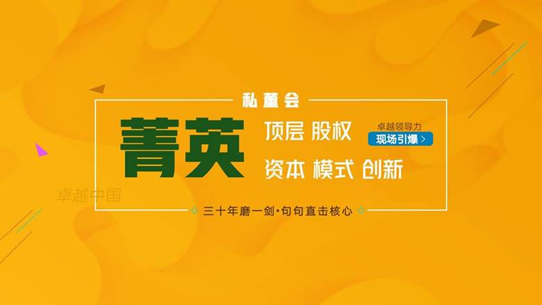 http://www.huodongxing.com/file/20141126/7551790302659/843636403260590.jpg