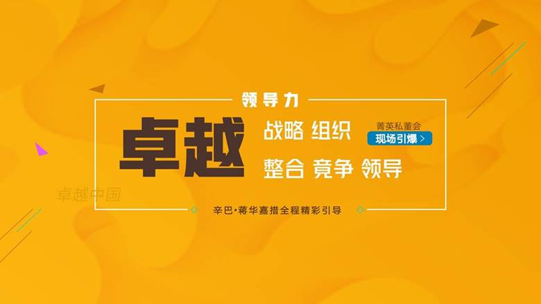 http://www.huodongxing.com/file/20141126/7551790302659/873636403070589.jpg