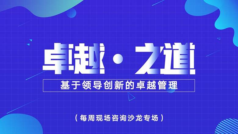 http://www.huodongxing.com/file/20141126/7551790302659/933599070302012.jpg