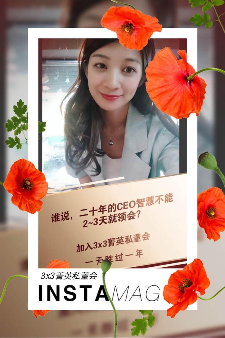 http://www.huodongxing.com/file/20141126/7551790302659/973601670117380.jpg