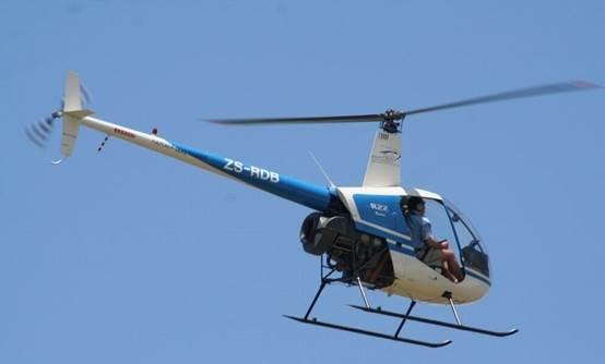 飞机 直升机 554_334