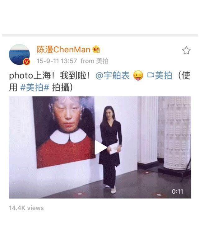 明星微博莅临影像上海photofairs shanghai.gif