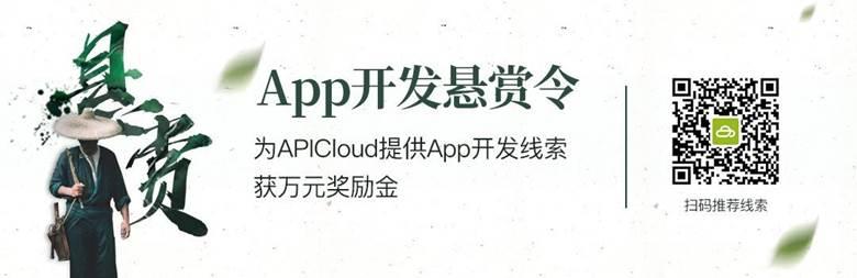 项目推荐-zyj.png