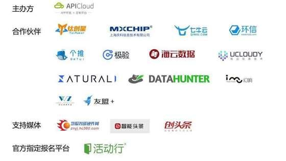 合作伙伴-上海.jpg