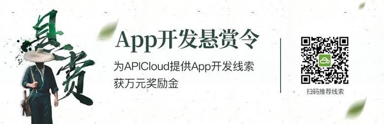 项目推荐-xyz.png