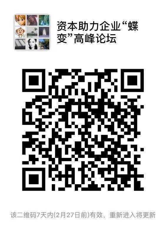 微信图片_20190220111939.jpg