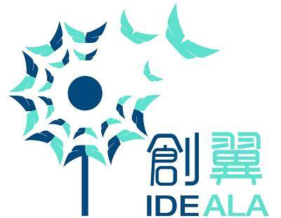 ideala-S.png