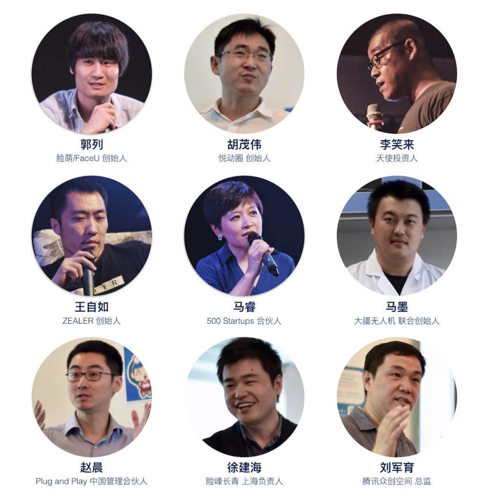 过往导师评委嘉宾2(1200宽).png