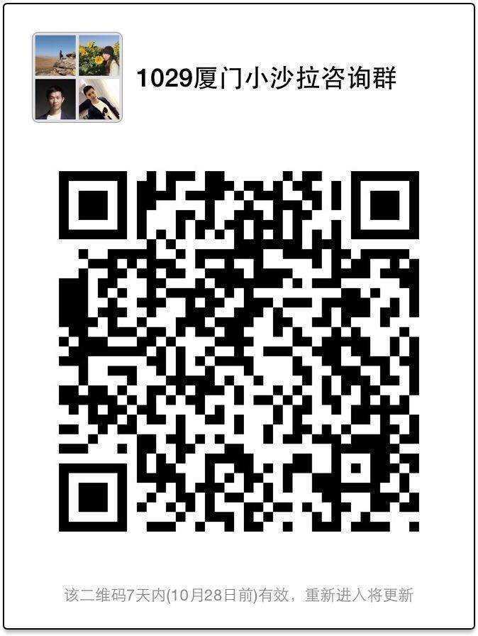 90807731645017191.jpg
