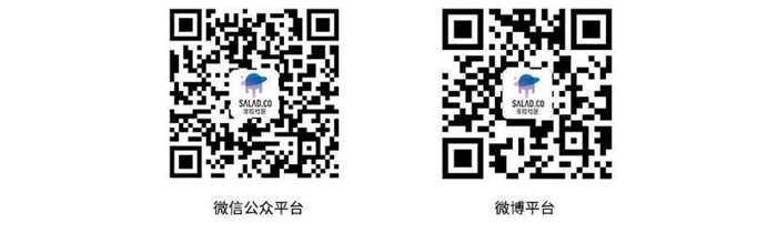 活动行媒体平台.jpg
