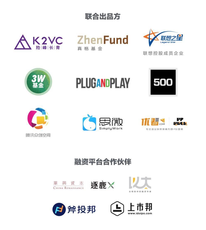 合作伙伴logo719.png