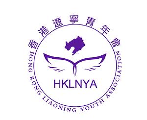香港遼寧青年會.png