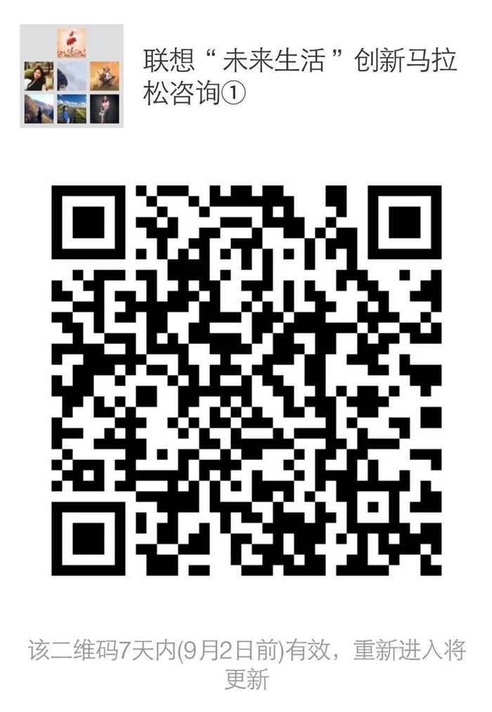 报名咨询1群_看图王.png
