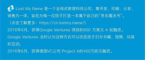 惠普活动页面中文2-05.jpg