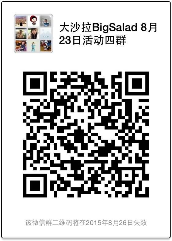 228.pic_hd.jpg