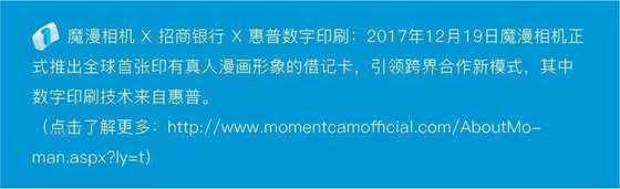 惠普活动页面中文2-03.jpg