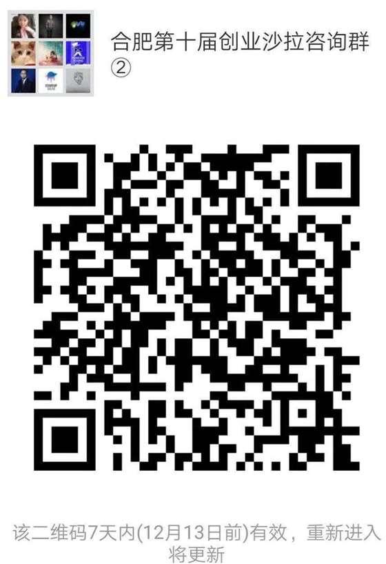 微信图片_20181206143453.jpg
