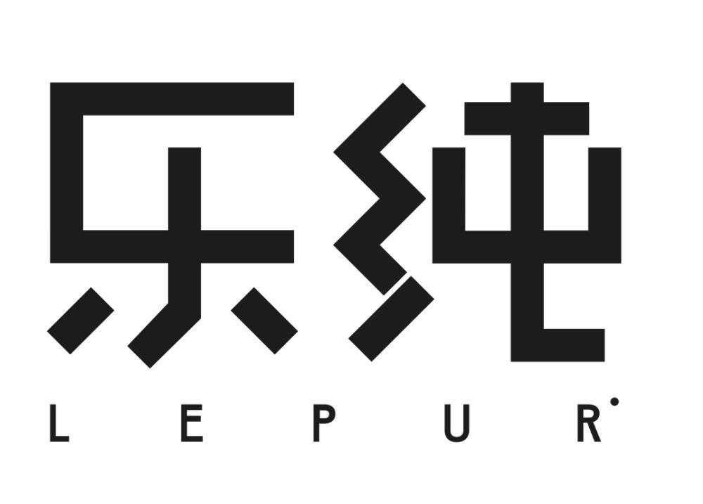 L_Logo_乐纯元气酸奶20160126-01_副本.jpg