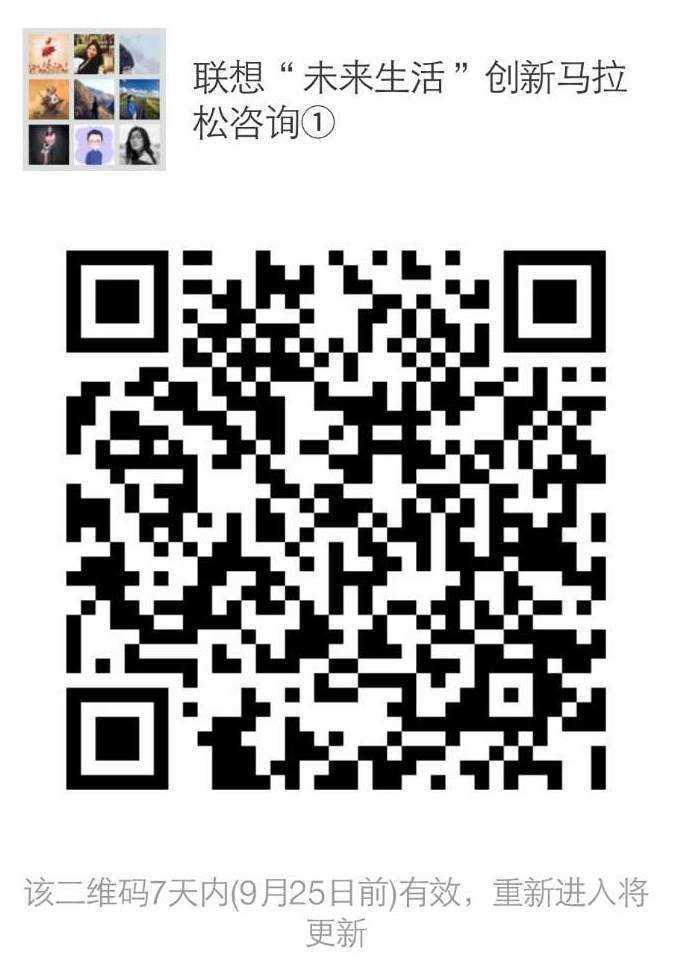 咨询群_看图王.jpg