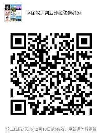 微信图片_20181208160317.jpg