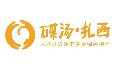 碟汤扎西logo-20150630.jpg