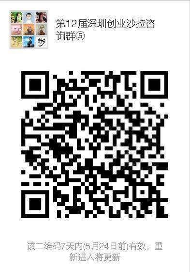 微信图片_20180517213244.png