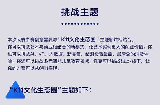 K11-页面_07.jpg