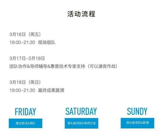 惠普活动页面中文2-08.jpg