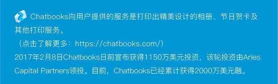 惠普活动页面中文2-04.jpg