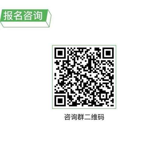 咨询群活码.jpg