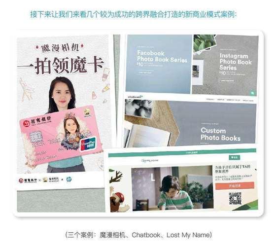 惠普活动页面中文2-02.jpg