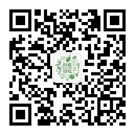 qrcode_for_gh_44adfbdc4b90_430 (1).jpg