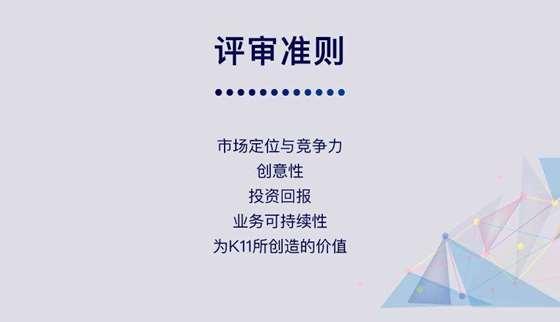 K11-页面_09.jpg