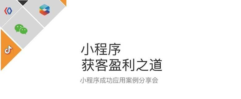 白总直销培训ppt_页面_01.jpg