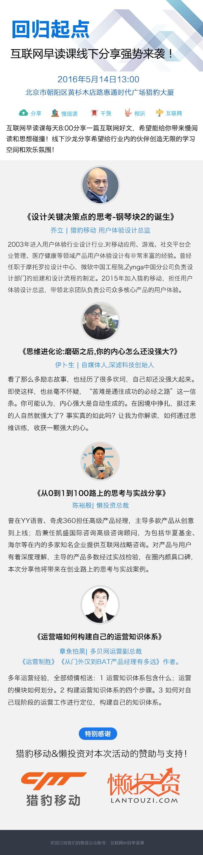 邀请函-北京适配网站.jpg