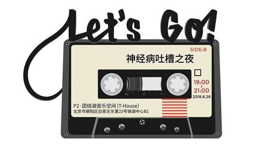 let's go!微信内文图-03.png
