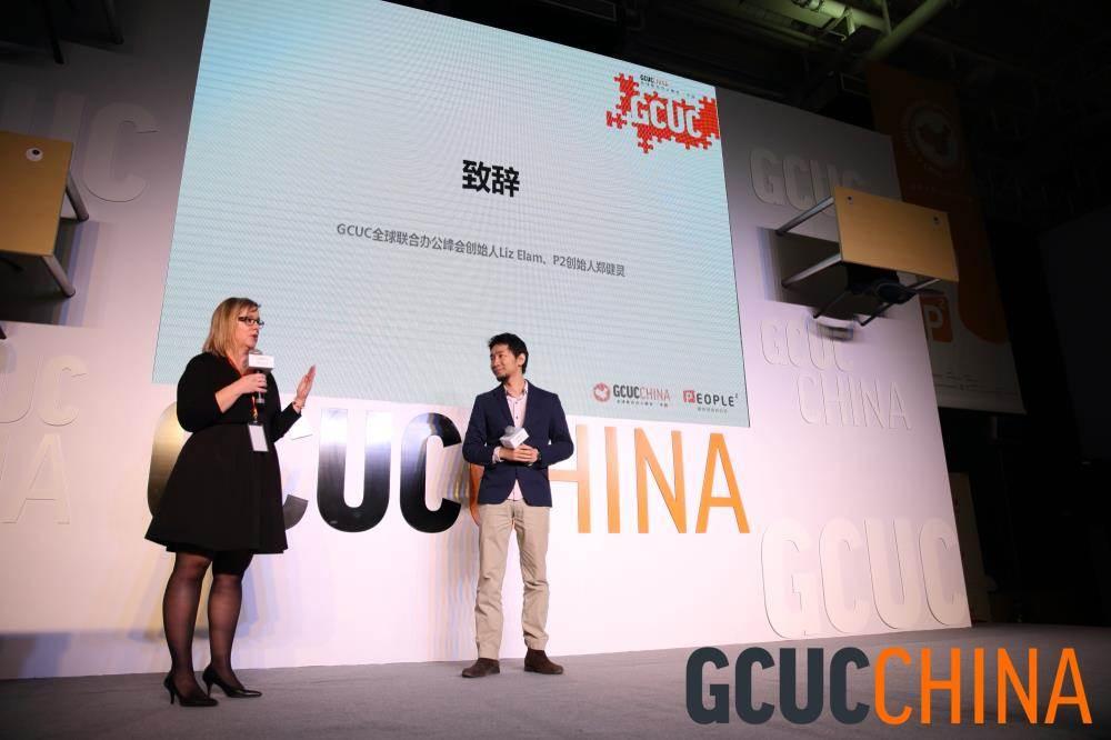 GCUC创始人Liz Elam和P2创始人郑健灵欢迎致辞.JPG
