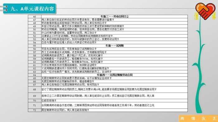 幻灯片12.PNG