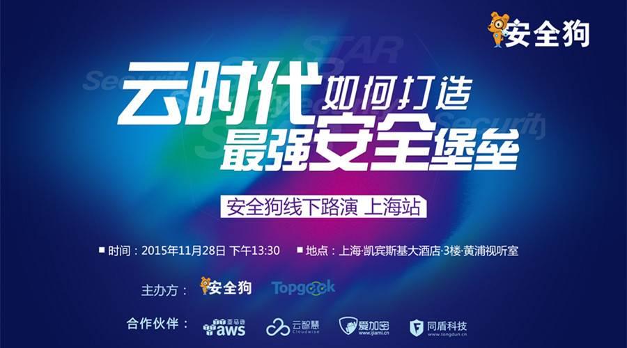 宣传海报V6_900X500.jpg
