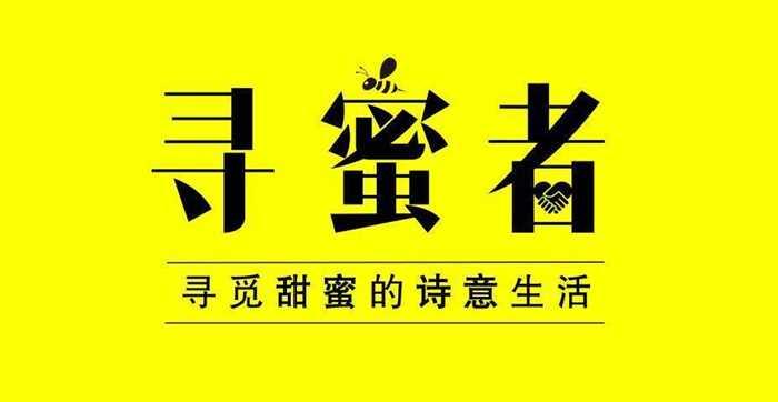 logo 标识 标志 设计 矢量 矢量图 素材 图标 928_480