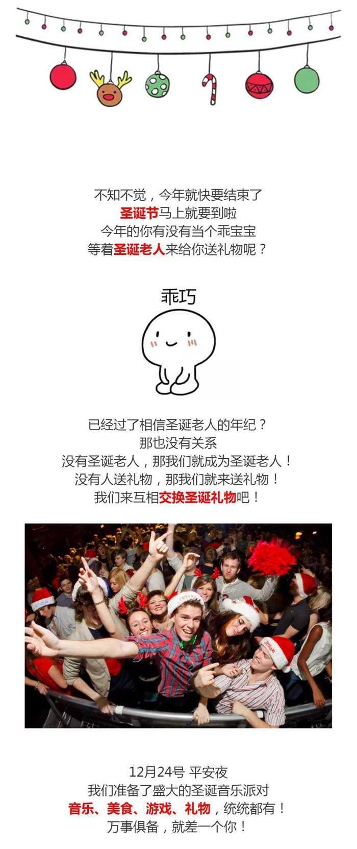 www.huodongxing.com_event_3417860329000(iPhone 6 Plus).jpg