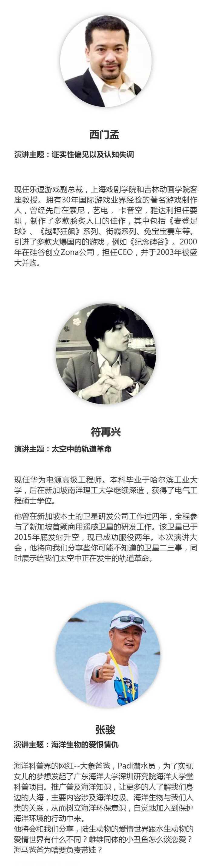 www.huodongxing.com_event_14142412094001.jpg